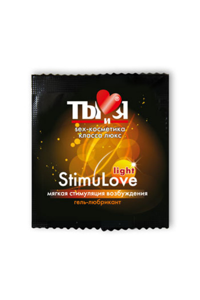ТЫ И Я - ГЕЛЬ-ЛЮБРИКАНТ ''STIMULOVE LIGHT'' ВОЗБУЖД. 4Г