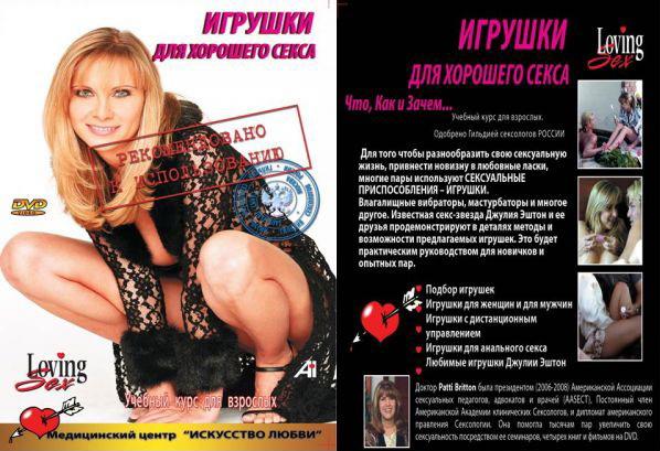 semkah-russkogo-russkoe-eroticheskoe-posobie-po-seksu-zashla-porno