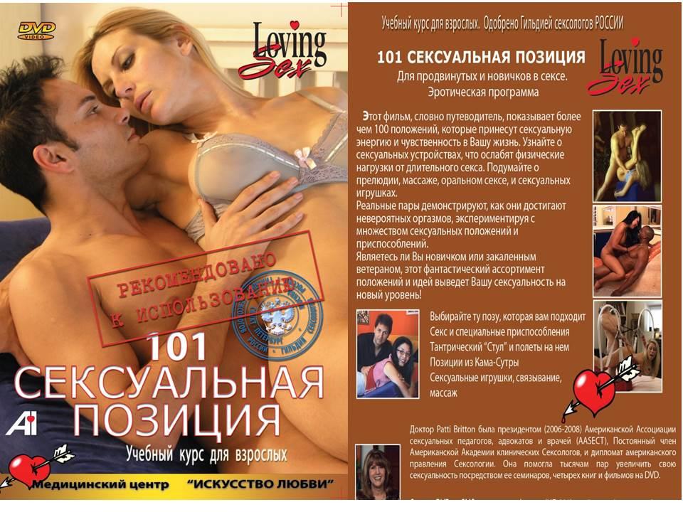 video-hd-erotika